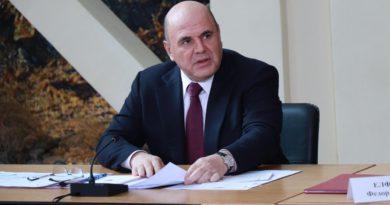 В Горно-Алтайске сегодня прошла рабочая встреча Председателя Правительства России Михаила Мишустина с представителями туристического бизнеса