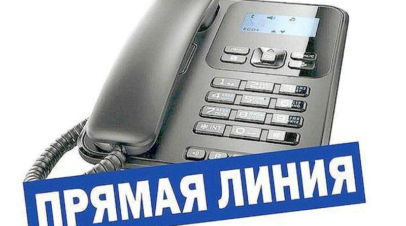 Судья Михайловского районного суда  проведёт «прямую телефонную линию»