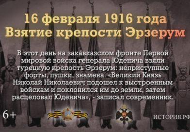 {Видео} Памятная дата военной истории России