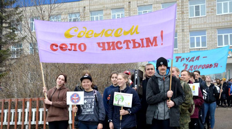 Марш чистых улиц провели учащиеся образовательных учреждений  села Михайловское