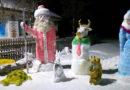 В Михайловском районе снежных дел мастера сделали праздник себе и подарили радостное настроение окружающим